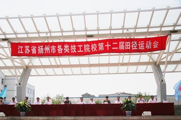 江苏汽车技师学院